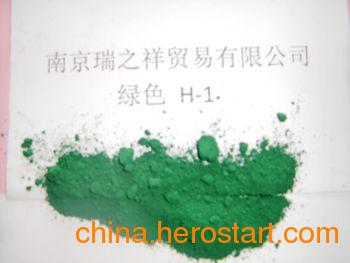 供应色浆用氧化铁绿