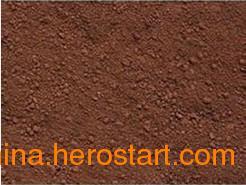供应色浆用氧化铁棕