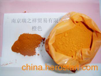 供应色浆用氧化铁橙
