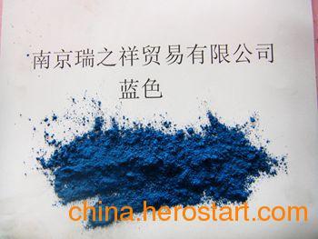 供应色浆用氧化铁蓝