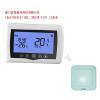 供应无线触屏采暖温控器