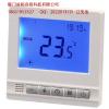 供应液晶经典温控器