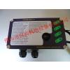 供应IFT458-5/2/1-T,Kisawa烧嘴控制器
