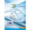 供应热道热水循环系统SDQ-V/RW