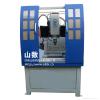 供应济南山数机械SS-4040砚台雕刻机