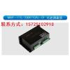 供应24V30A可逆直流I电机调速器/调速器厂家