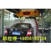 供应杭州水斧M7全自动洗车机 水斧M7全自动洗车机价格 水斧M7全自动洗车机介绍