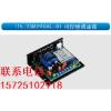 供应110V/220V可力矩补偿直流电机驱动器