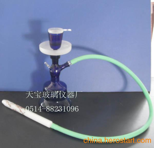 供应阿拉伯水烟壶,阿拉伯水烟枪,玻璃水烟壶,玻璃烟斗,配件准口配件