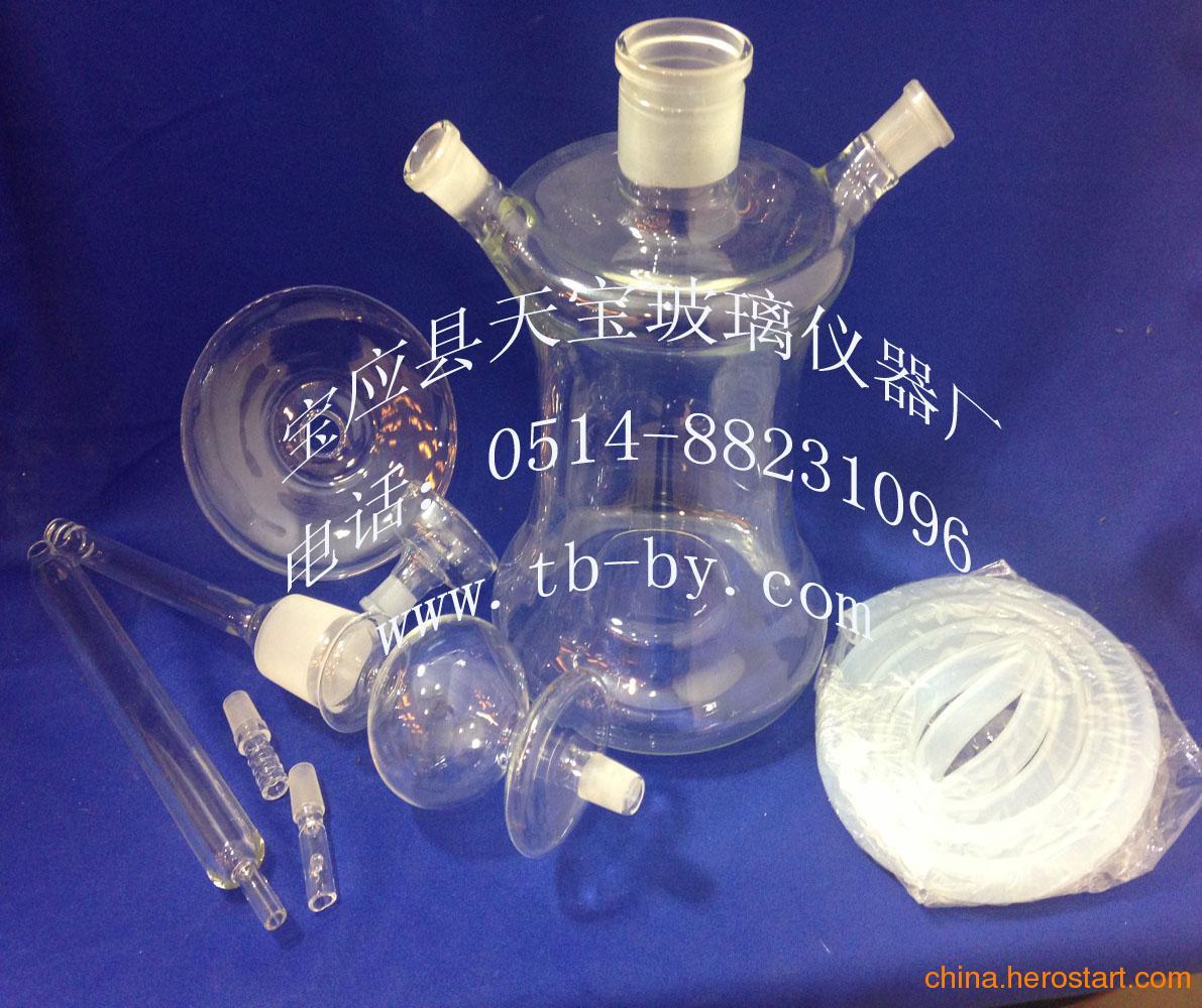 供应阿拉伯水烟壶,玻璃水烟壶,烟具,玻璃工艺品,玻璃制品,玻璃烟斗