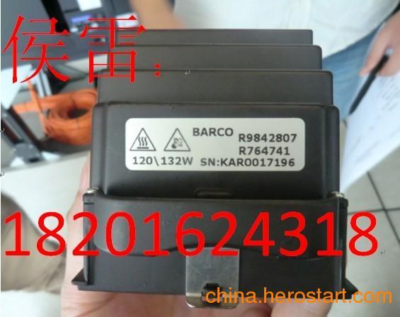 供应R9842807 R764741大屏幕灯泡 UHP132W