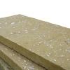 凯硕保温材料提供的防水岩棉板牌子怎么样