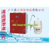 供应纯水机  家用纯水机  家用净水器  厨房直饮纯水机  75G纯水机