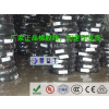 供应国标橡胶线60245IEC57YZW现货橡胶线当天发货,全国直达