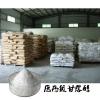 青岛双成海藻供应医药级醒酒药甘露醇(粉末)