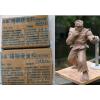 供应精雕油泥,云艺牌精雕油泥,雕塑油泥,模型设计油泥