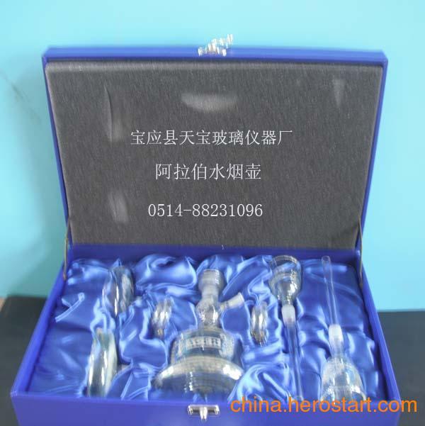 供应玻璃水烟壶,玻璃烟具,玻璃烟具批发,玻璃烟具厂家,玻璃烟斗