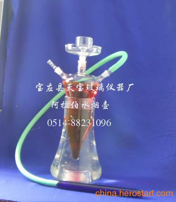 供应玻璃烟斗,玻璃水烟枪,水烟斗配件,标准口配件,阿拉伯水烟