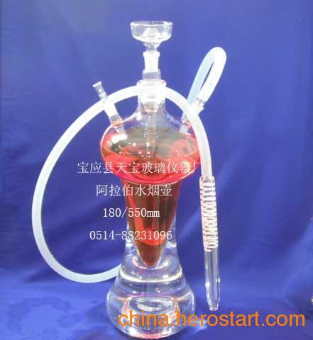 供应玻璃水烟枪,阿拉伯水烟壶,烟具, 彩色烟具