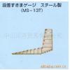 供应日本天鹅SWAN塞尺间隙规MS-13T