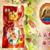 徐州市地区哪里有卖品牌好的兔肉礼品