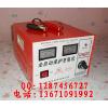 供应12V24V100A汽车充电机 河北任丘充电机生产厂家 多功能逆变器 北京汽车配件