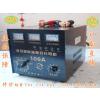 供应12/60V100A大功率充电机 汽车电瓶充电机 电瓶车专用充电机 充电机维修