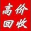 供应广州二手洗衣机回收,收购旧冰箱,冰柜,展示柜
