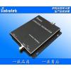 供应GSM手机信号放大器|手机信号增强器|直放站厂家|强波器|林创科技