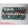 供应开利PD4-EXV电子膨胀阀控制模块32GB500422EE