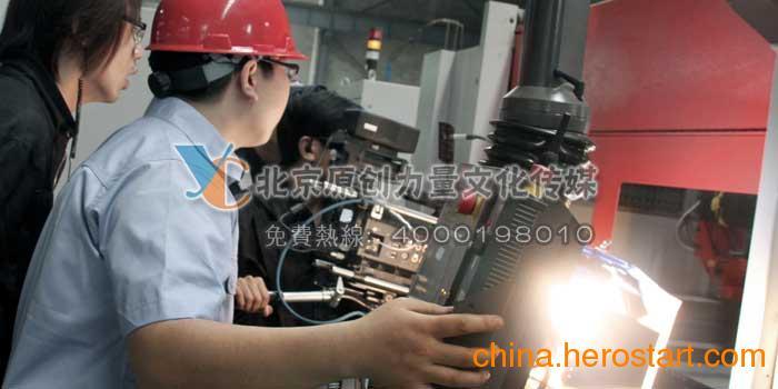 供应企业视频制作 企业宣传片拍摄 企业宣传片价格 北京沧州衡水廊坊 原创力量YCLL