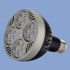 供应替代金卤灯75W LED帕30灯具 家具卖场 服装照明 商场照明