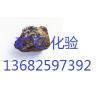 供应广州移动电源CE认证费用