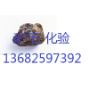 供应广州移动电源CE认证办理流程