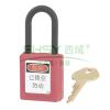 供应安全挂锁|价格|安全挂锁|规格|安全挂锁|厂家