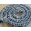 供应高莱建材软式透水管/杭州软式透水管价格