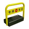 供应长沙车位锁_长沙防撞车位锁_长沙遥控车位锁