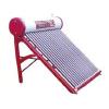 供应爱玛阳光太阳能太阳能热水器太阳能代理太阳能加盟太阳能招商