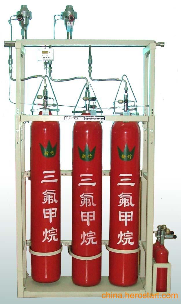 供应三氟甲烷灭火系统