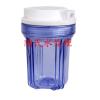 供应5寸内扣透明瓶,净水器配件厂家