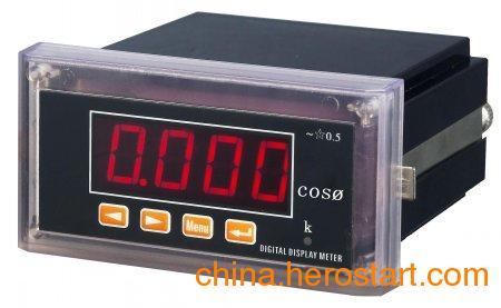 供应可编程数显功率因数表CD194H-2K1 CD194H-2X1