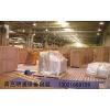 供应青岛专业设备包装、出口设备包装、精密仪器包装