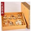 供应礼盒玻璃茶具