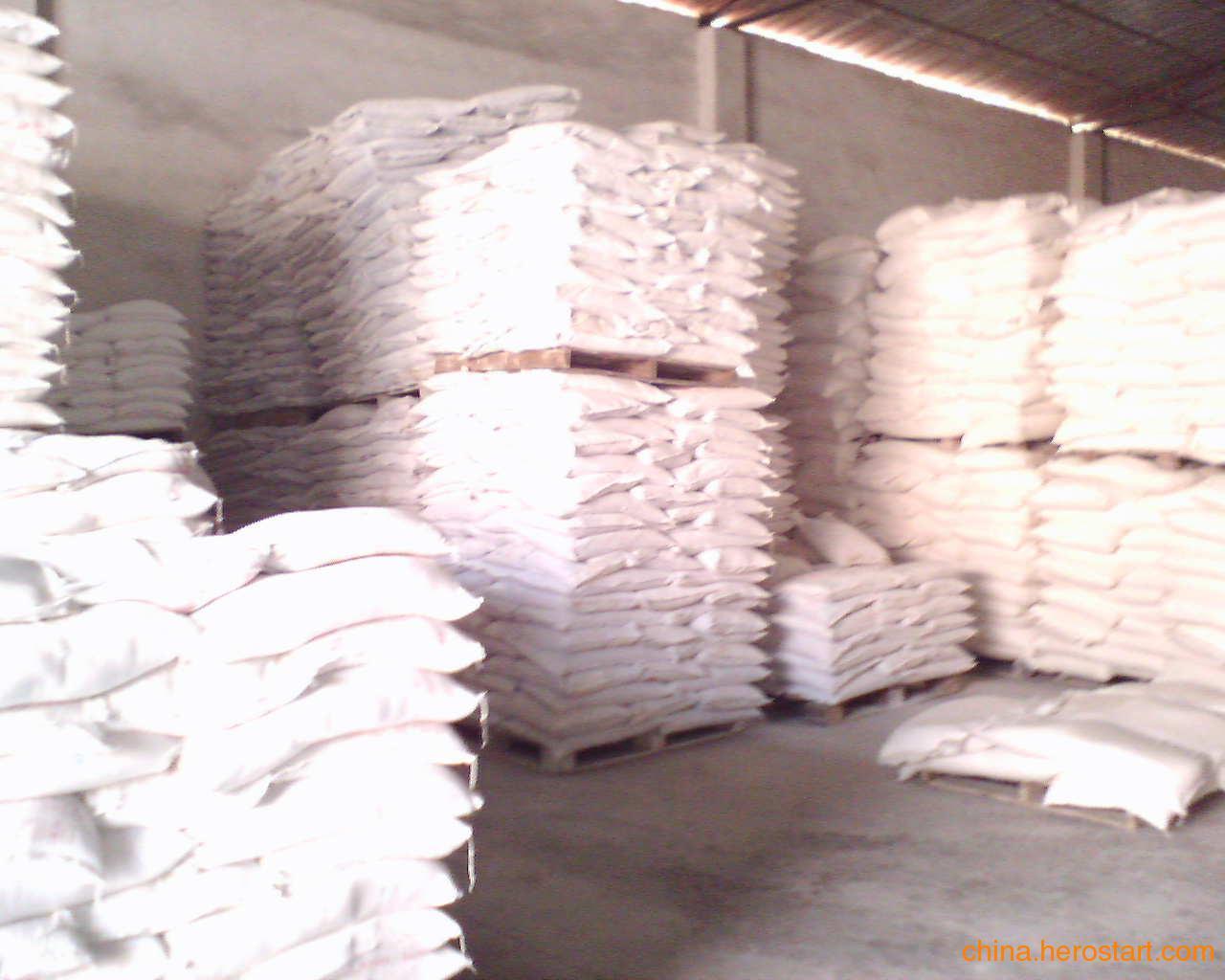 供应乳胶制品专用高瑞轻质碳酸钙(厂家直销)
