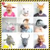 供应万圣节面具乳胶面具动物面具面具厂家
