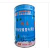 供应超美橡塑胶水