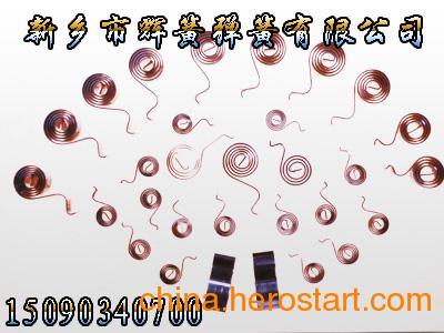 供应河南辉簧弹簧平面涡卷弹簧 单向器弹簧 圆柱簧价格