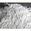 供应苯并三氮锉价格,苯并三氮锉厂家批发