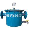 供应YJQS-C管道汽水分离器