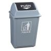 供应环保桶-HY-C005